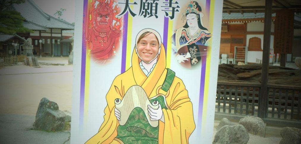 Esoterisch in Japan